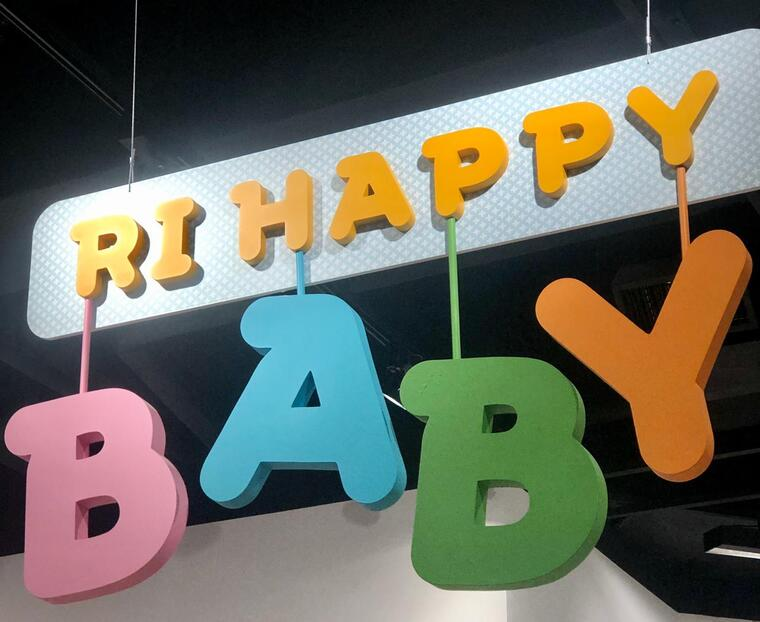 Cantinho para as Mamães na Ri Happy Baby